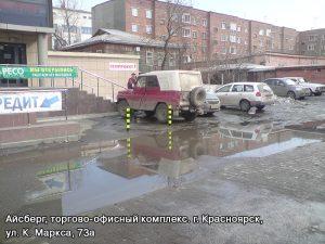 Парковочные столбики Красноярск
